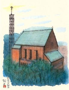 霊南坂教会